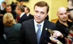 """Левочкин, Вилкул, """"Оппозиционный блок"""", Верховная Рада, политика, Украины"""