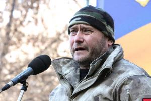 ярош, украина, капитуляция, россия, война, агрессия, донбасс, крым