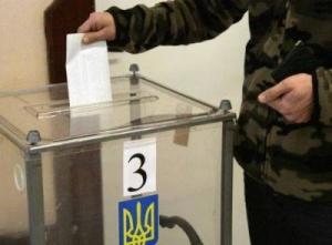 парламентские выборы 2014, донбас, донецкая область, юго-восток украины, новости украины, политика. общество
