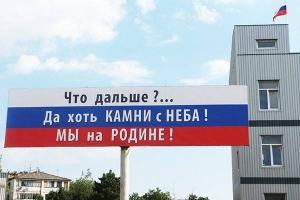евгений платон, крым, аннексия, свет, электричество в крыму, предатели, россия, украина