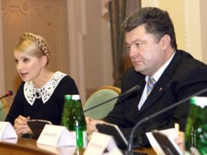 тимошенко, порошенко, премьер