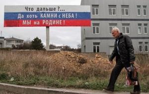 Крым, новости Украины, аннексия, Россия, прожиточный минимум