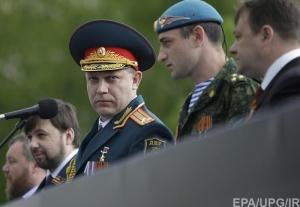 захарченко, порошенко, сбу, наливайченко, грицак, киев