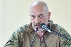 Георгий Тука, ОРДЛО, оккупация Донбасса, ЛНР, ДНР
