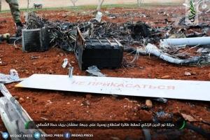 сирия, война в сирии, карта сирии, асад, россия, оппозиция, хама, беспилотник, форпост