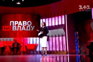 украина, телемост, право на владу, ток-шоу, скандал