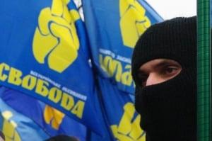свобода, верховная рада, киев