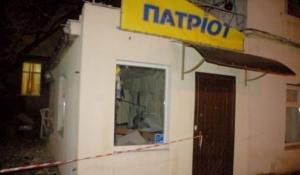 правый сектор, новости украины, одесса. происшествия