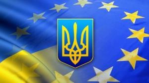 евросоюз, страсбург, украина, членство украины в евросоюзе, новости украины