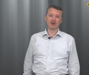 Игорь Стрелков-Гиркин, Алексей Навальный, дебаты, политика, россия, видео