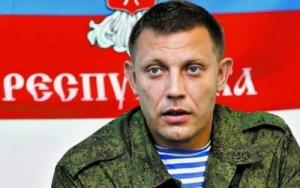"захарченко, гумпомощь рф, ""днр"", общество, россия, политика, украина"