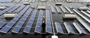 израиль, парламент, солнечные батареи