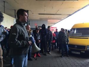 АТО, ООС, С14, Центральный автовокзал, Киев, новости, Украина, столица, активисты