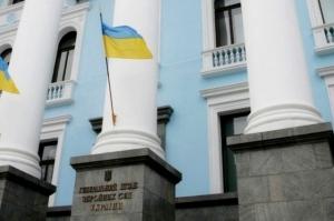 новости, Украина, Ирина Луценко, Порошенко, Ичня, взрывы, увольнения, генштаб ВСУ, распоряжения президента