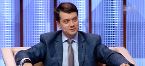 Украина, Зеленский, Президент, Политика, Разумков, Верховная Рада.