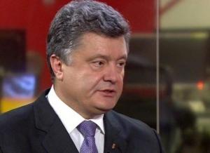 канада, политика, новости украины, петр порошенко, прямая видео-трансляция