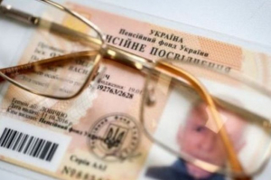 Пенсия, пенсионеры, Украина, закон, страховой стаж, размер, зарплата