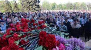 одесса, митинг, 2 мая, мвд, сбу, украина, нацгвардия, трагедия, видео, годовщина, новости, онлайн, сегодня, украина, дом профсоюзов