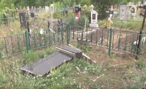 макеевка, днр, донецк, донбасс, ликвидированные боевики, кладбище, могилы, террористы