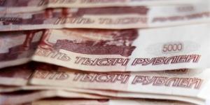 рубль, валюта, падение