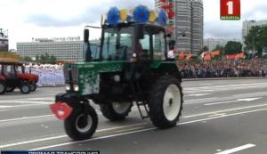 Лукашенко, Минск, Беларусь, День независимости, общество, соцсети, парад, фото
