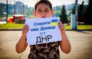 Боевики ведут огонь по украинским позициям из минометов, ПТРК и вооружения БМП, зафиксировано 25 обстрелов, - штаб АТО - Цензор.НЕТ 5448