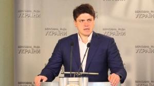 БПП, НАТО, Иван Винник, новости, Украина, гибридная война, политика, Верховная Рада