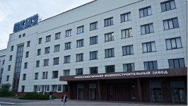 краматорск, донецкая область, происшествия, ато, юго-восток украины, армия украины, вооруженные силы украины, днр, новости украины, нкмз