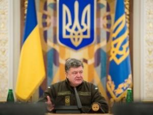 порошенко, полторак, ато, донбасса