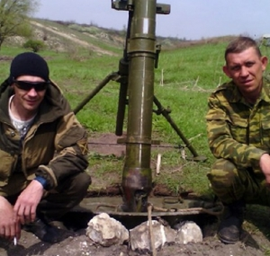 красный луч, лнр, луганск, армия россии, терроризм, ато, груз 200, боевики, террористы, донбасс, фото, россия, соцсети, новости украины