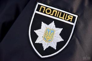 происшествия, Одесская область, Сумы, Киев, поезд, стрельба, полиция