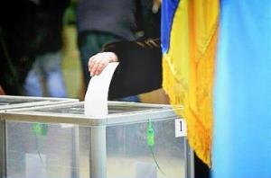 верховная рада, выборы, донецкая область, голосование, ато