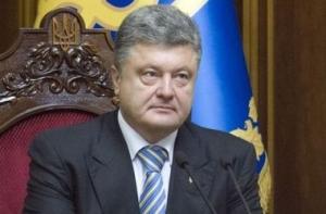 Украина,.Хорватия, Порошенко, инаугурация, политика, Запад, Европа, США