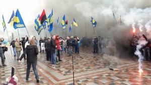 свобода, национальный корпус, митинг, протест, донбасс, реинтеграция донбасса, лнр, днр, луганск, донецк, терроризм, ато, армия россии, всу, армия украины, кадры, новости украины