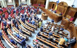 Украина, политика, выборы, рада, итоги, партии, депутаты, список, ЦИК