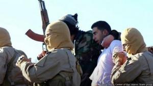 ИГ, боевики, исламское государство, Моаз аль-Касаcби, пилот
