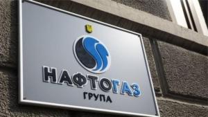 Украина, Нафтогаз, Переговоры, Газ, Покупка,