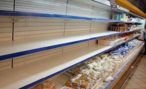 новости украины, новости россии, экономика, пошлины, запрет товаров