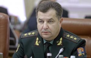 степан полторак, министерство обороны украины, проверка на профпригодность,