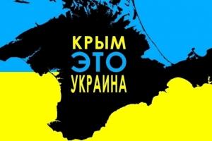 украина, карым, госдеп, сша, трамп, аннексия, общество, россия