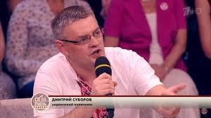 Дмитрий Суворов, новости, происшествия, кокаиновый скандал, Крым, Украина, новости, Единая Россия