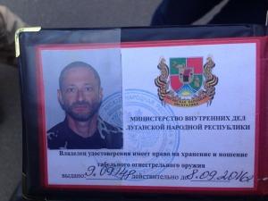 лнр, батальон айдар, задержанный