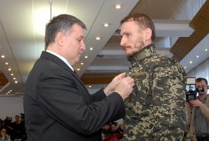 участники ато., украина. звания, всу, армия украины