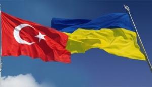 турция, свободная экономическая зона, новости Украины, политика, экономика, мустафа джемилев