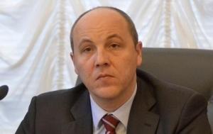 Украина, политика, общество, Верховная Рада, Парубий, визит в США, сжиженный газ, Северный поток-2, ЕС
