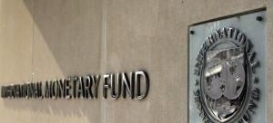 НБУ, МВФ, Украина, Порошенко, общество