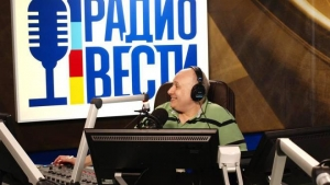 вести, киев, общество, новости украины, происшествия. политика