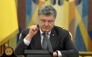 украина, порошенко, зона риска, экономика, дефолт, макрофинансовая стабилизация, крым, донбасс, смотреть видео