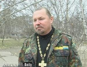 капеллан Игорь Петренко, полиция Украины, политика, Михеил Саакашвили, Херсон