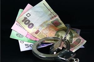 финансовые махинации, харьков, украина, опг, покуратура, укргаздобыча